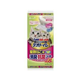 ユニ・チャーム デオトイレ複数ねこ用消臭・抗菌シート8枚【S1】