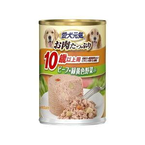 ユニ・チャーム 愛犬元気缶10歳以上用ビーフ・緑黄色野菜入り375g