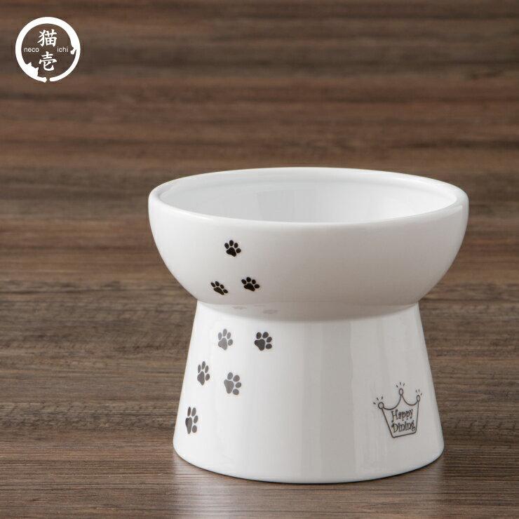 猫壱 猫用 食器 ハッピーダイニング 脚付フードボウル L【ポイント10倍】【あす楽対応】