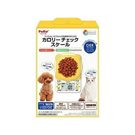 ペティオ ヘルス プログラム カロリーチェックスケール 犬 イヌ タニタ【送料無料】【S1】