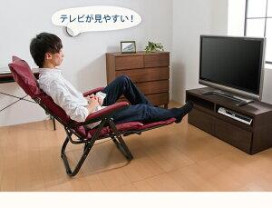 リラックスチェアリクライニングチェアテレビの見やすいフットレスト付オットマン一体型折りたたみチェア(代引不可)【ポイント10倍】【送料無料】【smtb-f】
