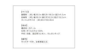 高反発メッシュキルト電動ベッドシングル(代引不可)【ポイント10倍】【送料無料】【smtb-f】