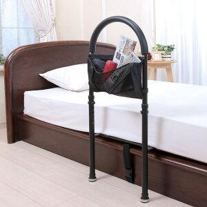 ベッド 手すり 持ちやすいグリップ 高さ14段階調整 小物収納付き 布団のずり落ち防止 起き上がり補助 ベッドガード 転落防止(代引不可)【送料無料】