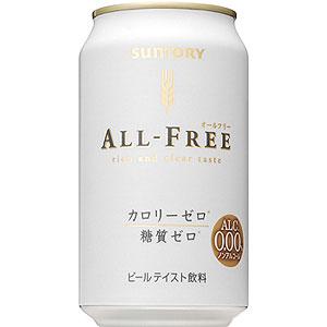 サントリー オールフリー 350ml×24本 ノンアルコール(代引き不可)【ポイント10倍】