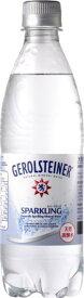 ポッカサッポロ GEROLSTEINER(ゲロルシュタイナー) ペット 500ml×24本(代引き不可)【送料無料】
