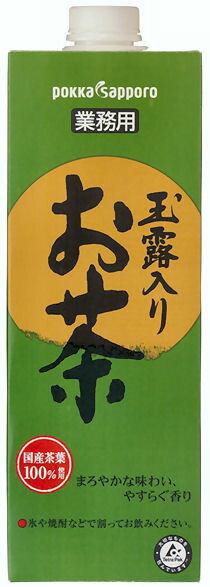 サッポロ 玉露入りお茶 業務用 1000ml×6本(代引き不可)【ポイント10倍】