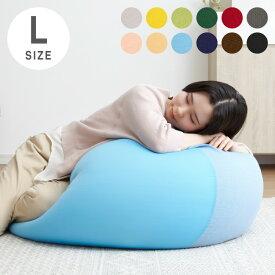 ビーズクッション Lサイズ 58x58x35 マイクロビーズクッション 抱き枕 いす フロアクッション 枕 座椅子 ソファ マイクロビーズ クッション 極小ビーズ 特大【送料無料】