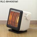 ヒーター 暖房 遠赤外線 省電力 コンパクト ビームヒーターキューブ RLC-BH400【送料無料】
