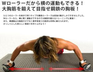 MuscleProjectマッスルプロジェクト腹筋ローラーMP-WR01(2個セット)(代引不可)【ポイント10倍】