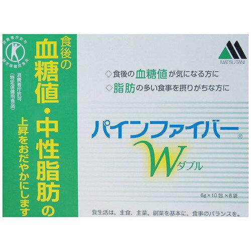 パインファイバー W 6g×10包×6袋 松谷化学工業【ポイント10倍】