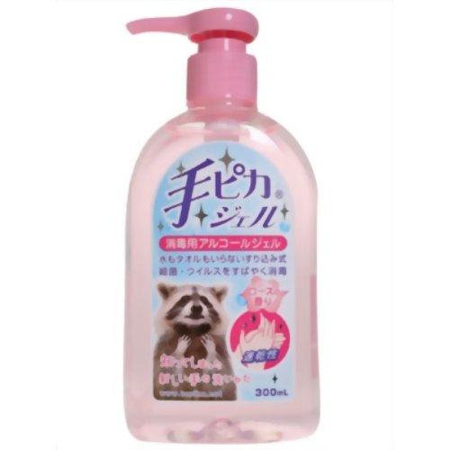 手ピカジェル ローズの香り 300ml 健栄製薬【ポイント10倍】