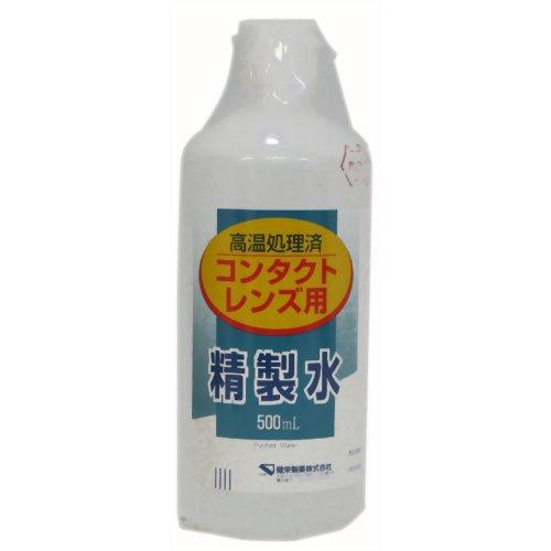 コンタクトレンズ用 精製水 500ml 健栄製薬【ポイント10倍】