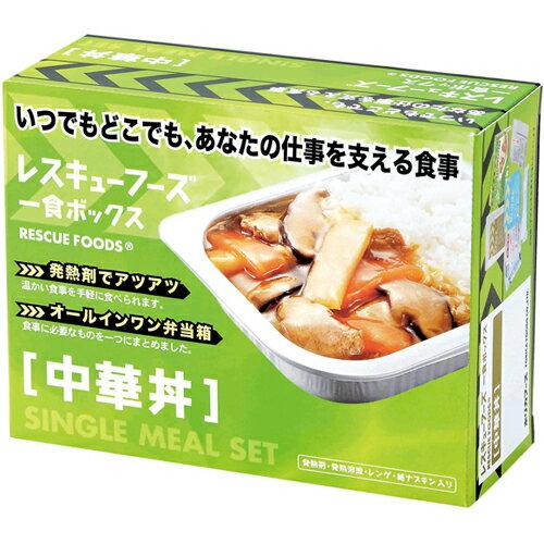 レスキューフーズ 一食ボックス 中華丼 ホリカフーズ【ポイント10倍】