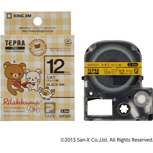 キングジム テプラPRO リラックマラベル(黒文字12mm幅) たまご(チェック黄) SGR12EY【ポイント10倍】