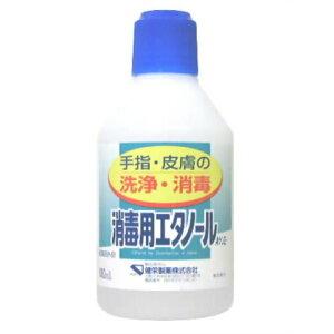 消毒用エタノールA100ml健栄製薬