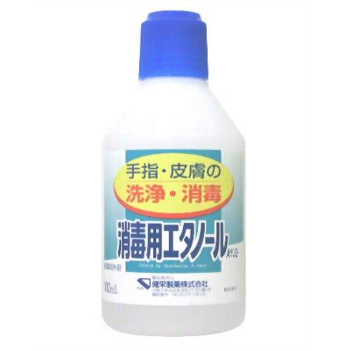 消毒用 エタノールA 100ml 健栄製薬【ポイント10倍】