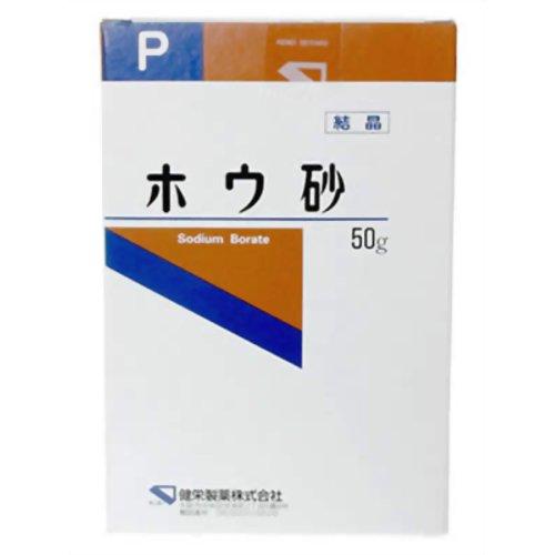 ホウ砂(結晶)P 50g 健栄製薬【ポイント10倍】