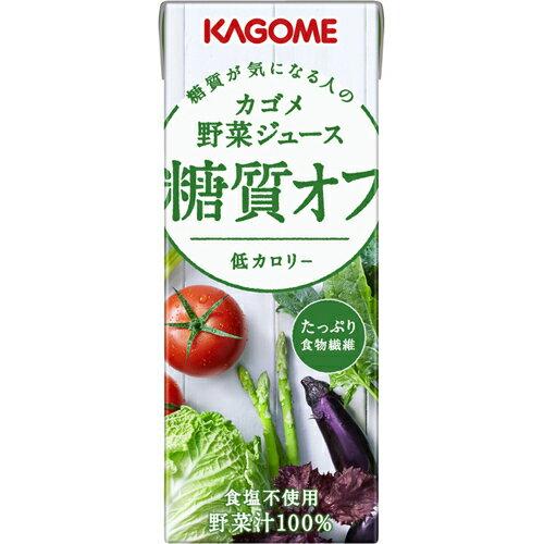【ケース販売】カゴメ 野菜ジュース 糖質オフ 200ml×24本【ポイント10倍】
