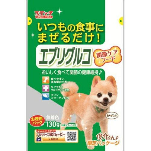 エブリグルコ お徳用パック 130g スマック【ポイント10倍】