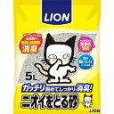 ニオイをとる砂 5L ライオン商事【ポイント10倍】