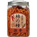 大橋珍味堂 老舗の味 柿の種 激辛 210g【ポイント10倍】