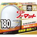 電池でノーマット 180日用セット ホワイト×シルバー 電池付 アース製薬【ポイント10倍】