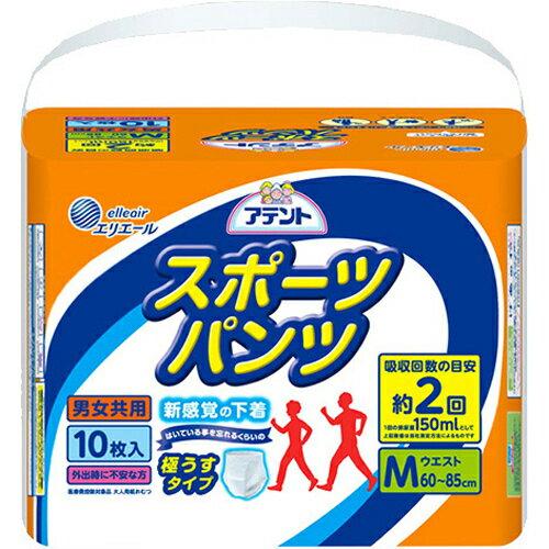 アテント スポーツパンツ 極うすタイプ Mサイズ 男女共用 2回吸収 10枚 大王製紙