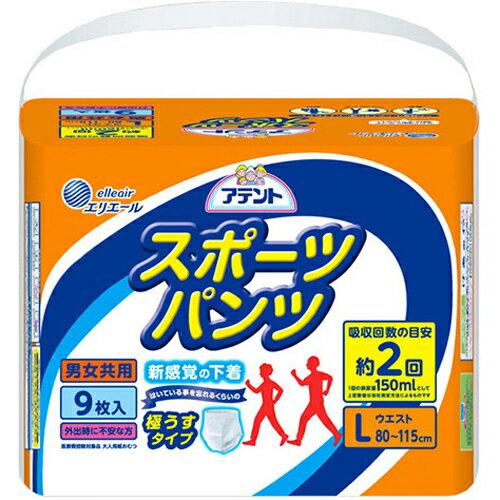 アテント スポーツパンツ 極うすタイプ Lサイズ 男女共用 2回吸収 9枚 大王製紙