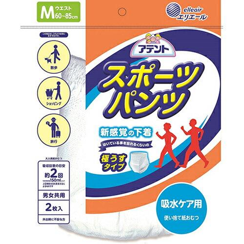 アテント スポーツパンツ 極うすタイプ Mサイズ 男女共用 2回吸収 2枚 大王製紙