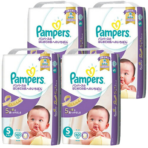 【ケース販売】パンパース はじめての肌へのいちばん テープ スーパージャンボ Sサイズ 60枚×4パック (240枚入り) P&G(プロクター・アンド・ギャンブル)
