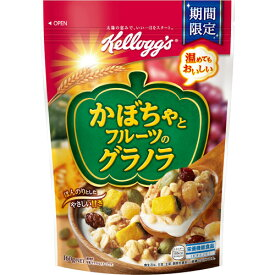 ケロッグ かぼちゃとフルーツのグラノラ 160g 日本ケロッグ(代引不可)【ポイント10倍】