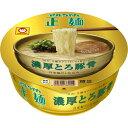【ケース販売】マルちゃん正麺 カップ 濃厚とろ豚骨 97g×12個 東洋水産【ポイント10倍】