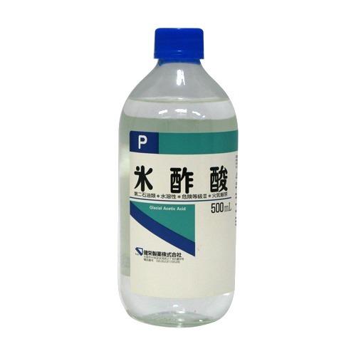 氷酢酸P 500ml 健栄製薬【ポイント10倍】