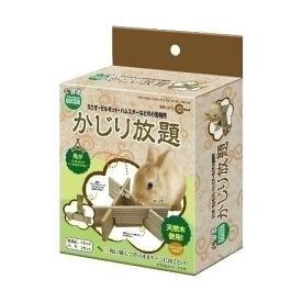 かじり放題 マルカン【ポイント10倍】