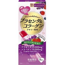 ビューパワー プラセンタ&コラーゲン 美容ゼリー アサイー風味 10g×7本入 常盤薬品工業(代引不可)【ポイント10倍】