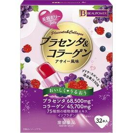 ビューパワー プラセンタ&コラーゲン 美容ゼリー アサイー風味 10g×28本入 常盤薬品工業(代引不可)【ポイント10倍】