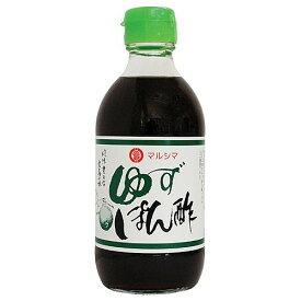 マルシマ ゆずぽん酢 300ml 丸島醤油(代引不可)【ポイント10倍】