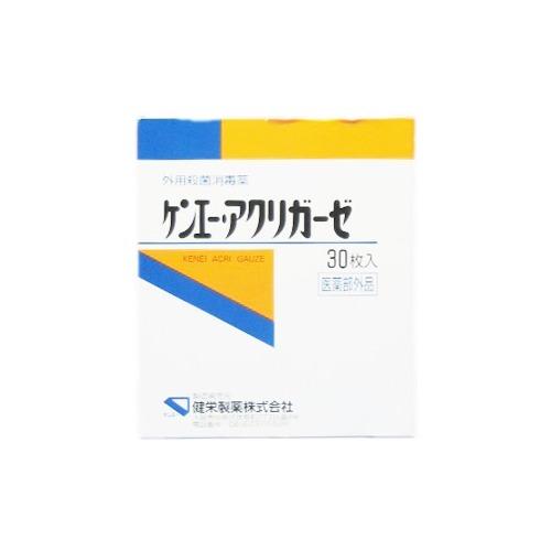 健栄 アクリガーゼ 30枚 健栄製薬【ポイント10倍】