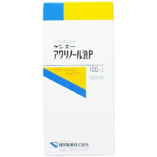 健栄 アクリノール液 100ml 健栄製薬【ポイント10倍】
