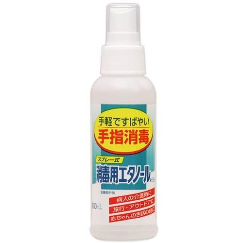 スプレー式 消毒用エタノールA 100ml 健栄製薬【ポイント10倍】