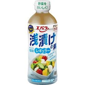 エバラ 浅漬けの素 レギュラー 500ml エバラ食品【ポイント10倍】