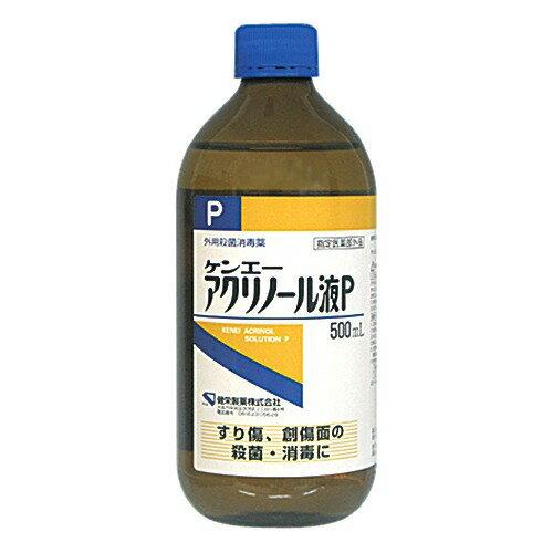 アクリノール液P 500ml 健栄製薬【ポイント10倍】