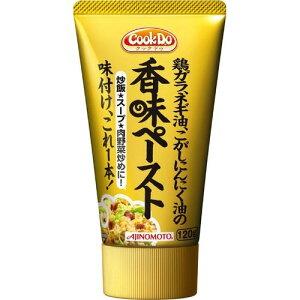 クックドゥ香味ペースト塩(120g)【ポイント10倍】