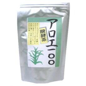 発酵キダチアロエ茶 アロエ100(1.5g*30包)【ポイント10倍】