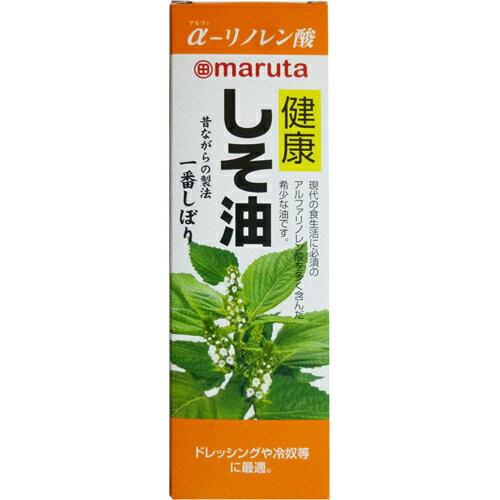 健康しそ油(えごま油) 230g【ポイント10倍】