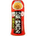永谷園 炒飯と野菜炒め 焼豚醤油味 157g【ポイント10倍】