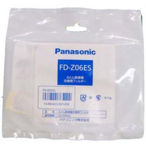 パナソニック ふとん乾燥機 交換用カテキン添着フィルター FD-Z06ES【ポイント10倍】