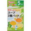 手作り応援 スープ3種パック 8包 5ヶ月頃から 和光堂【ポイント10倍】