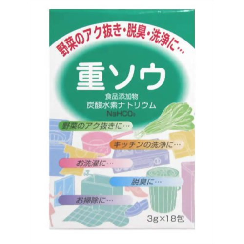 重ソウ 3g×18包 健栄製薬【ポイント10倍】
