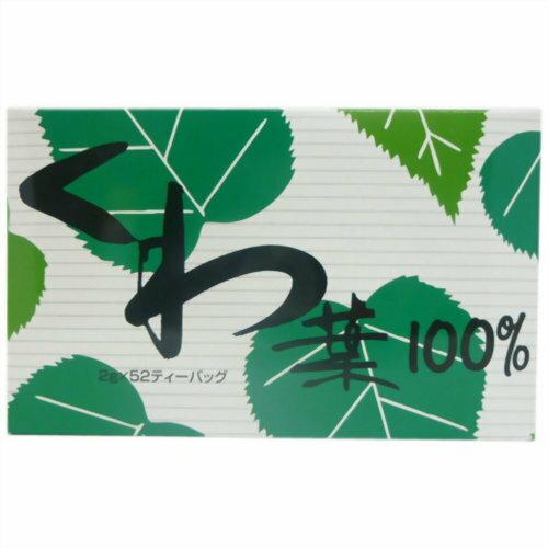 くわ葉100% 2g×52ティーバッグ 昭和製薬【S1】